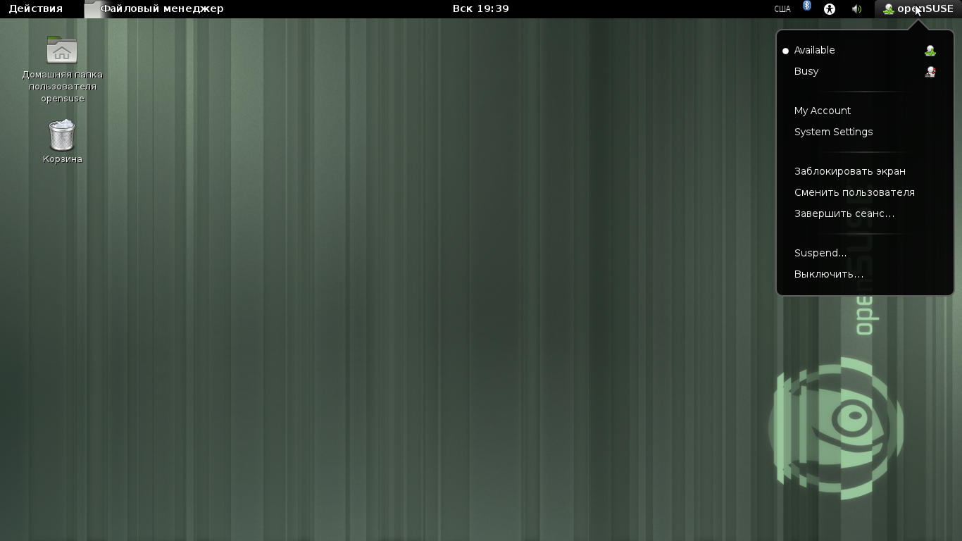 OpenSUSE114GNOME3Shell.png