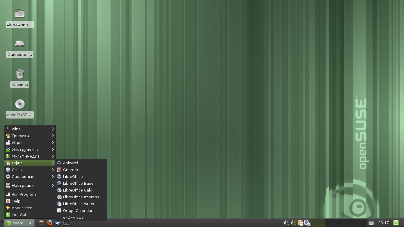 114 screenshots xfce menu.png