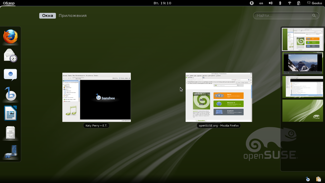 OpenSUSE 12.1 GNOME in action.png