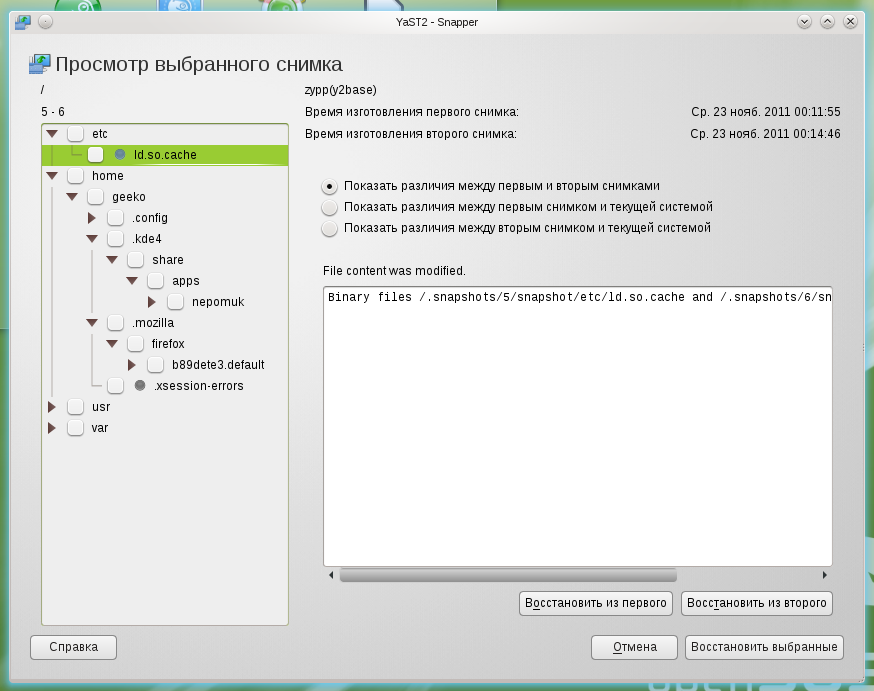 OpenSUSE 12.1 Snapper.png