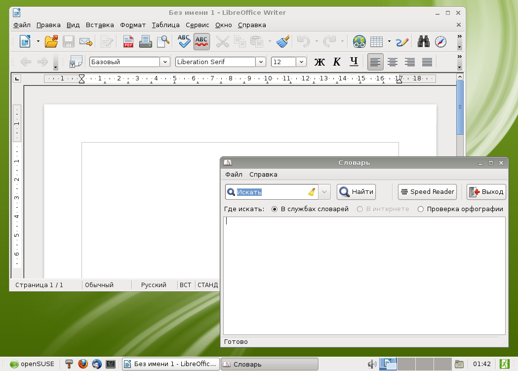 OpenSUSE 12.1 Xfce Dictionary Office.png