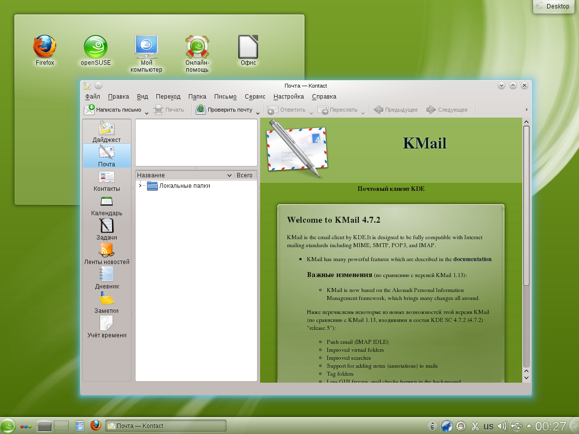 OpenSUSE 12 1 KDE KMail.png