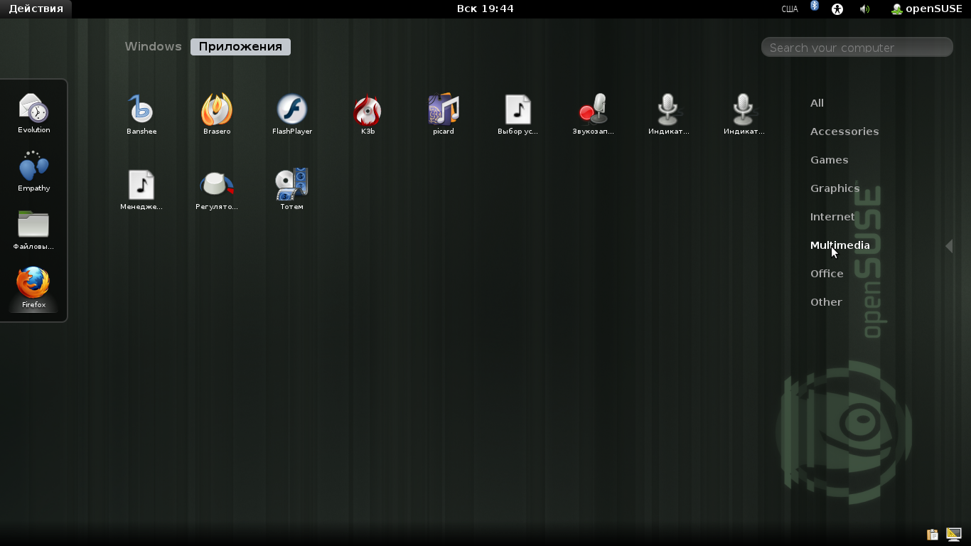 OpenSUSE114GNOME3Search.png