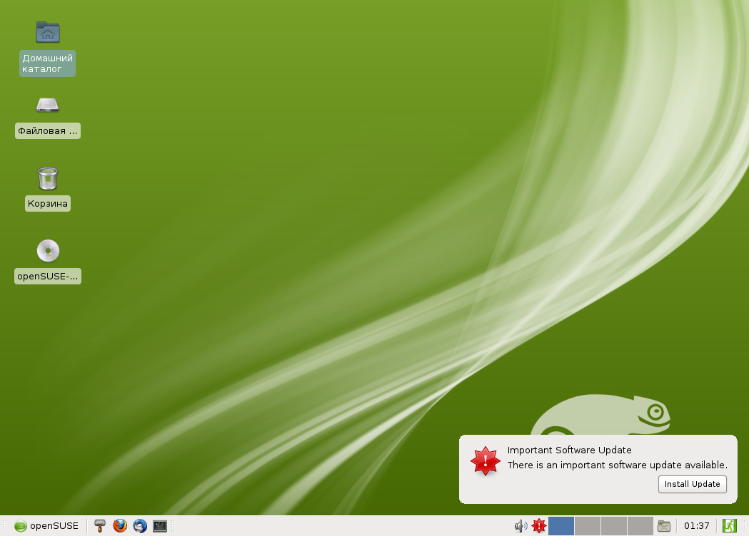 OpenSUSE 12.1 Xfce Update Notifier.png