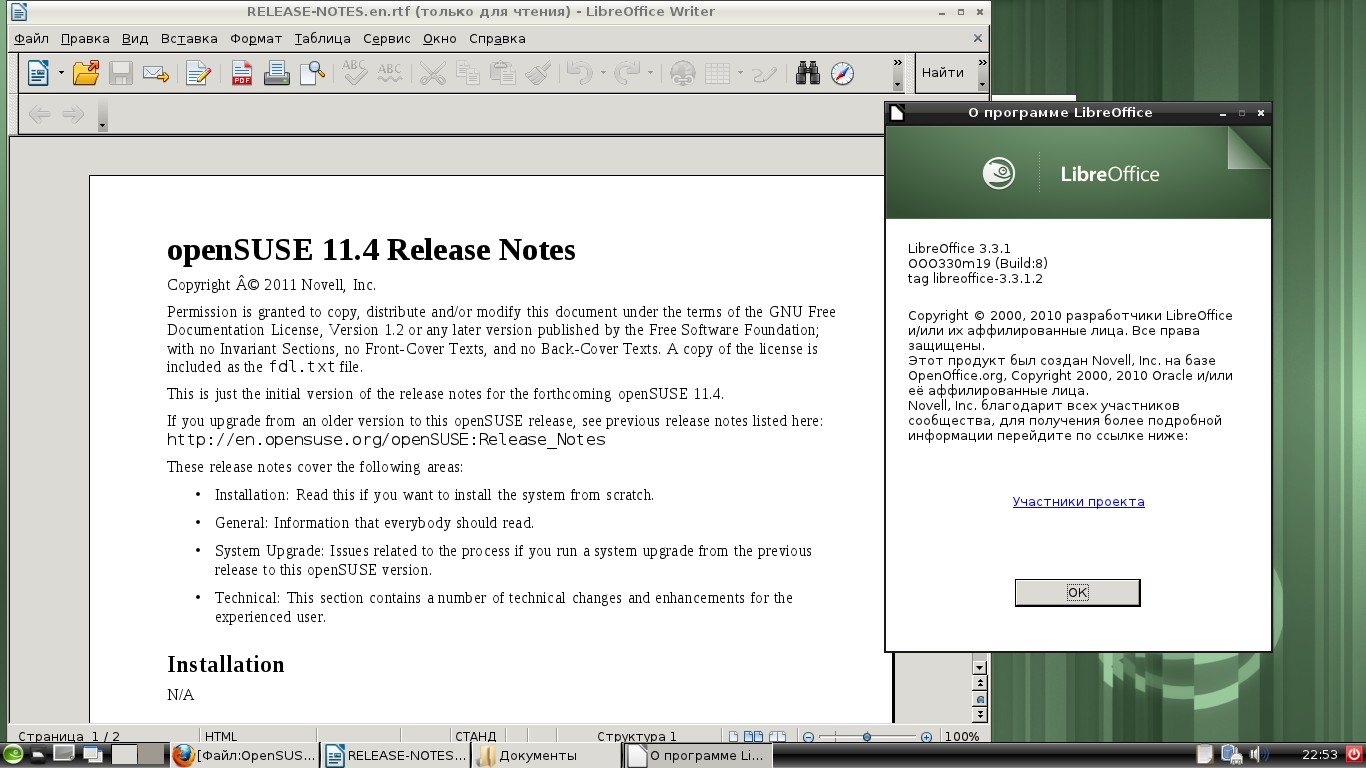 114 screenshots lxde libreoffice writer.jpg