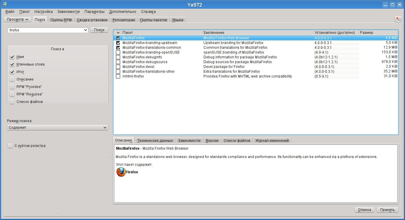1352px-Yast-software-installation2.jpg