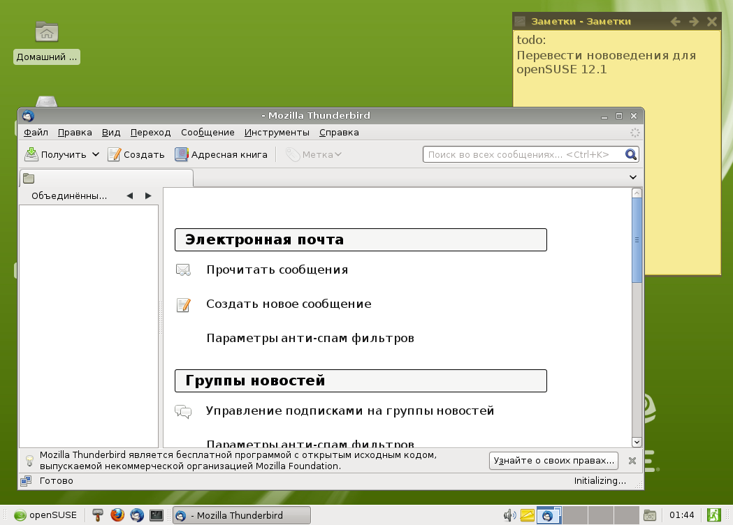 OpenSUSE 12.1 Xfce Email Client Notes.png