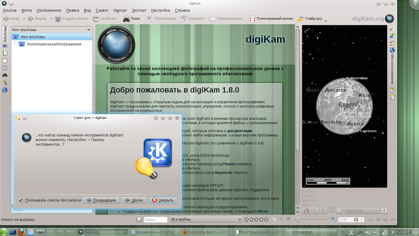 OpenSUSE114Digikam.png