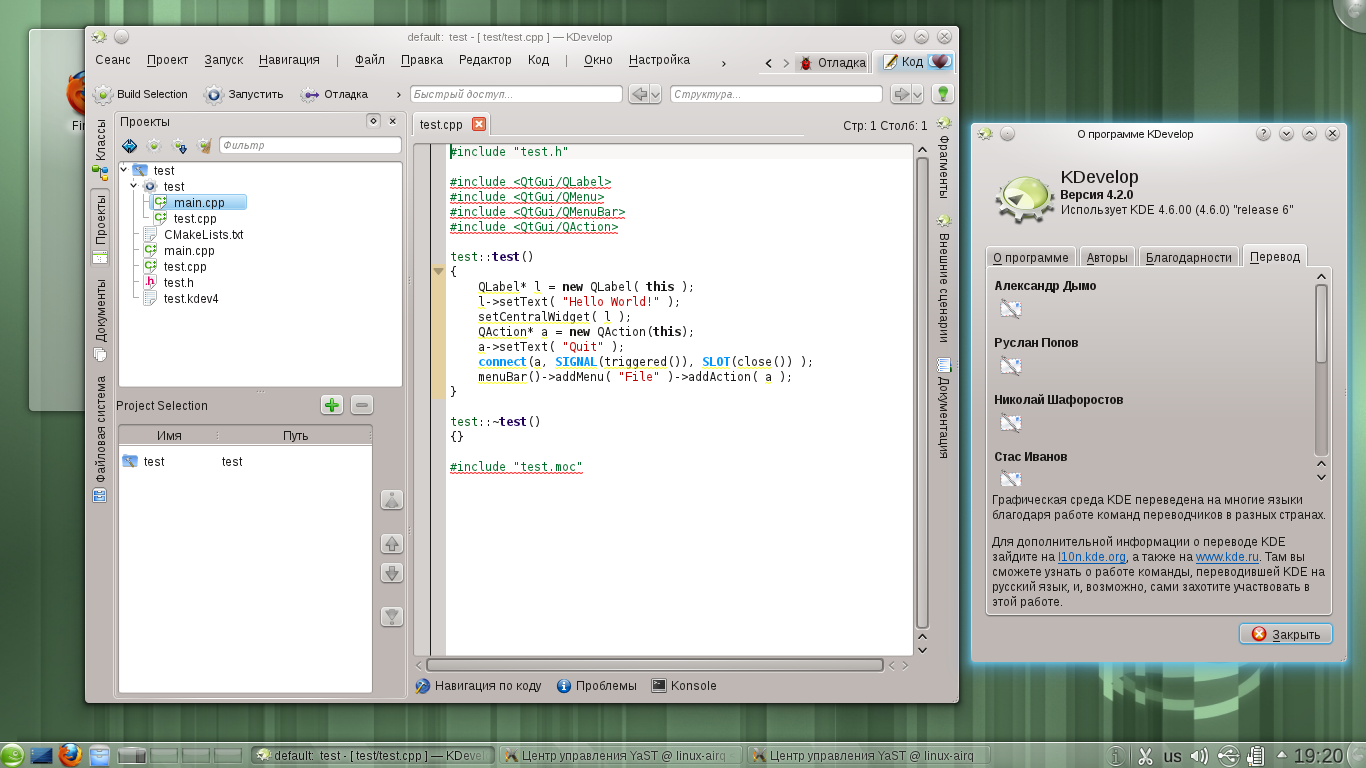 OpenSUSE114KDevelop.png