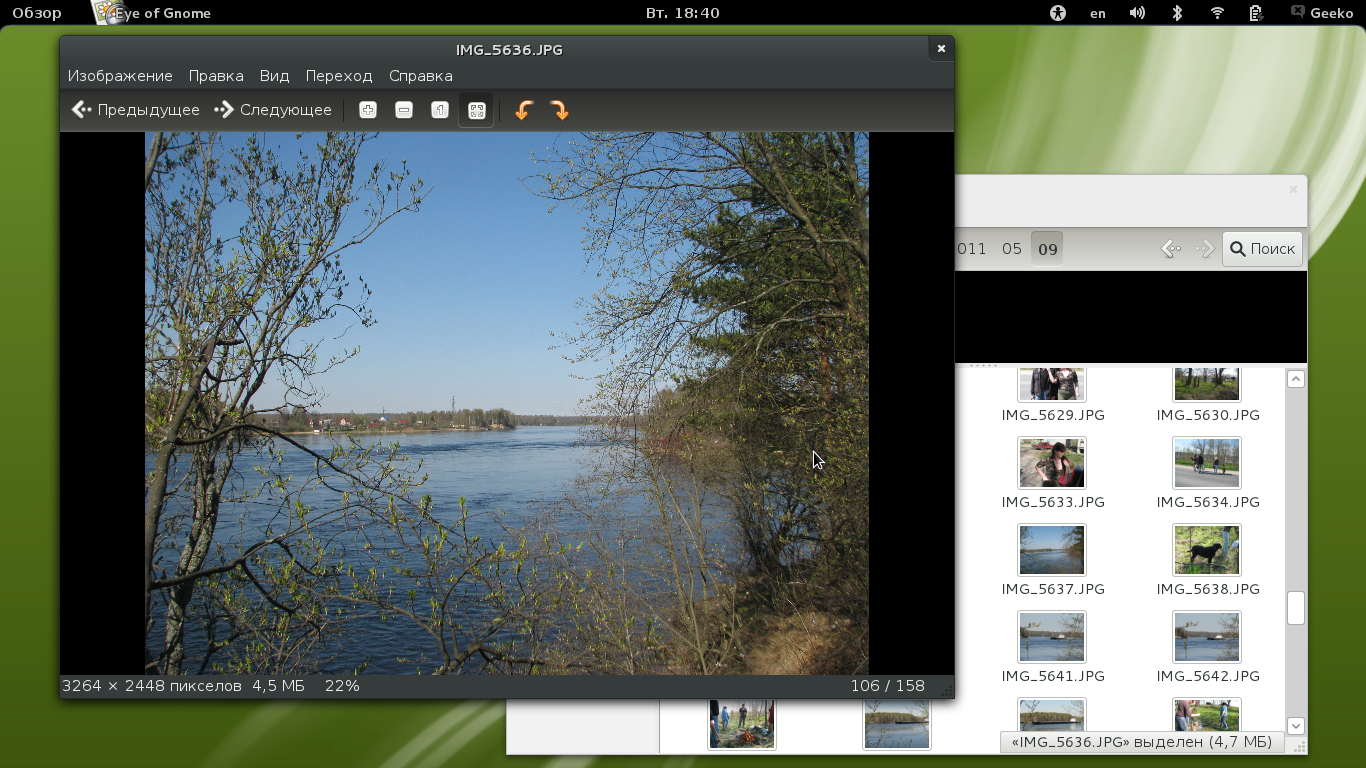 OpenSUSE 12.1 GNOME eog.png