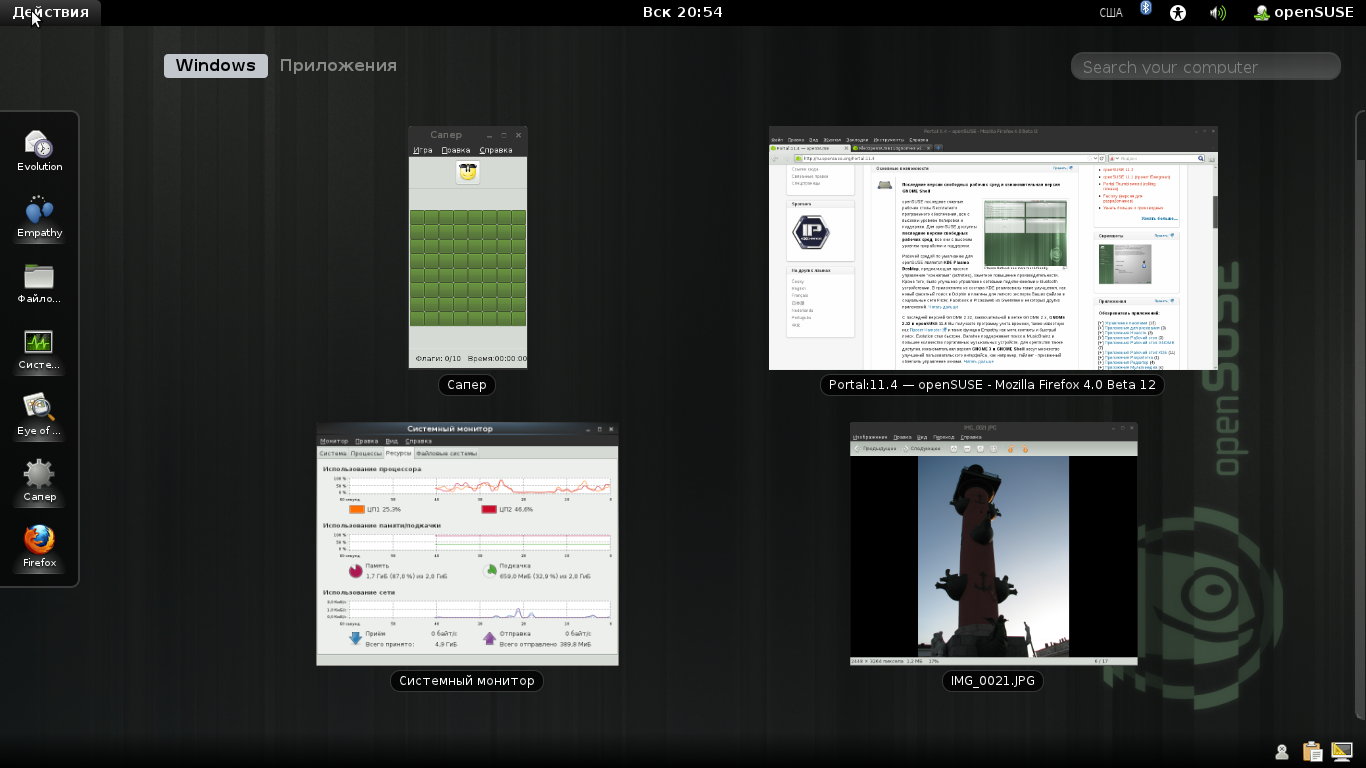 OpenSUSE114gnome3 windows.png