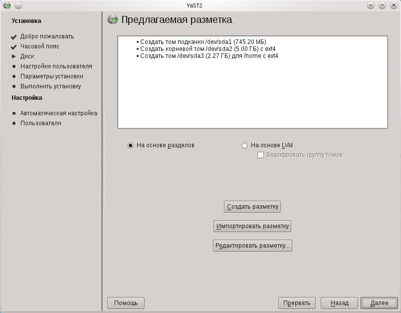 11.4 LIVE installer-partitioning1.png